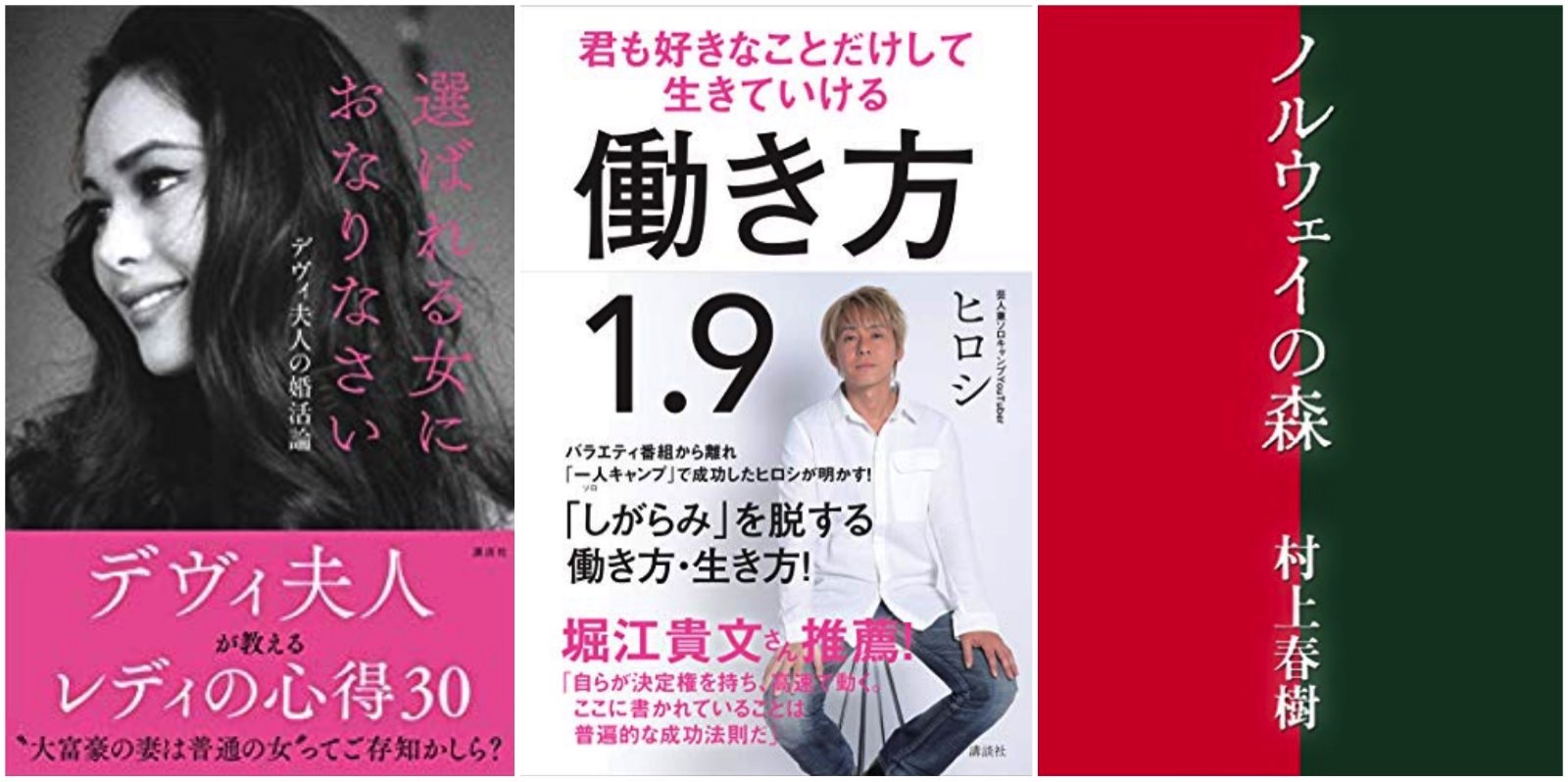 Kodansha Campaign