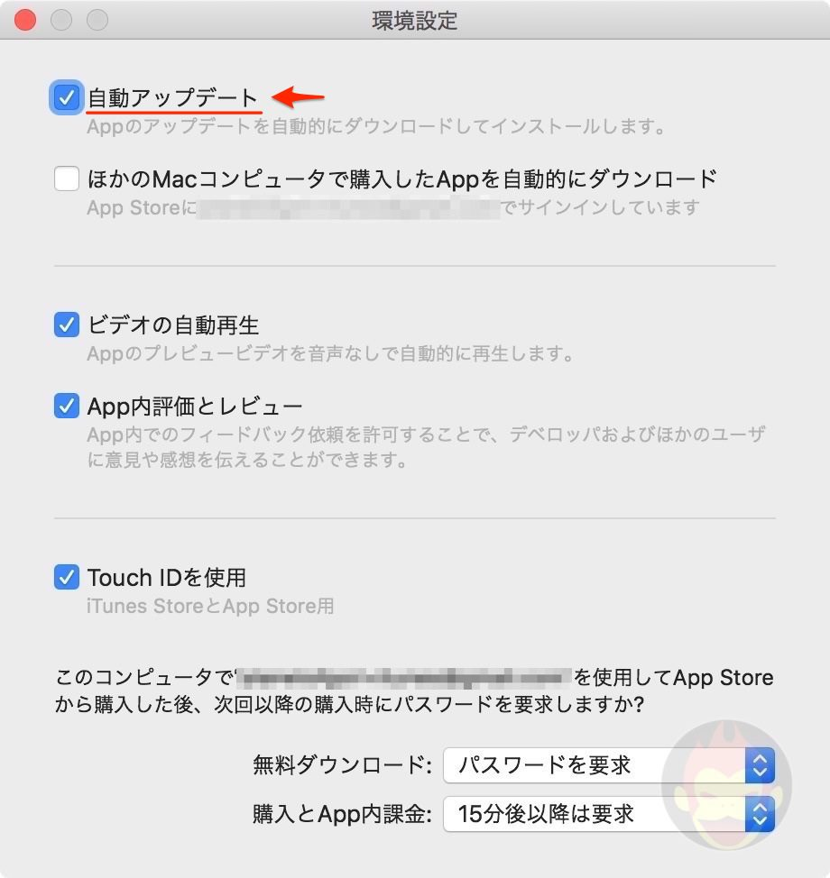Mac Auto Update Settings 02 2