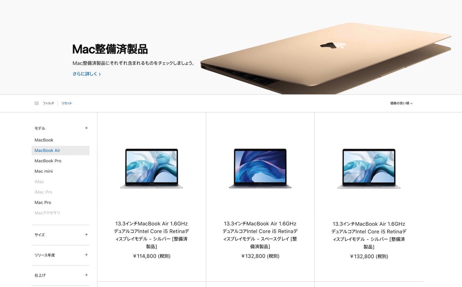 MacBook-Air-2018-Refurbished.jpg