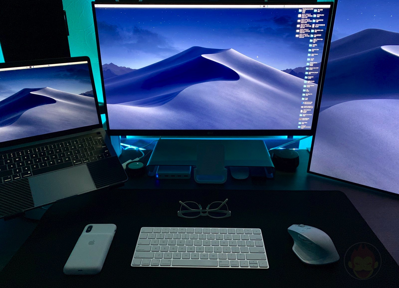 MacBook Pro And Multi Moniter Setup 01