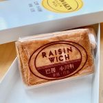 Ogawaken-Raisin-Wich-Original-03.jpg