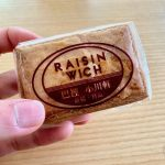 Ogawaken-Raisin-Wich-Original-05.jpg