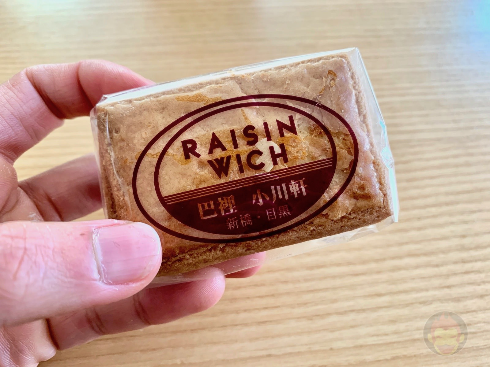 Ogawaken Raisin Wich Original 05