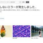 Shutterstock-deletes-account.jpg