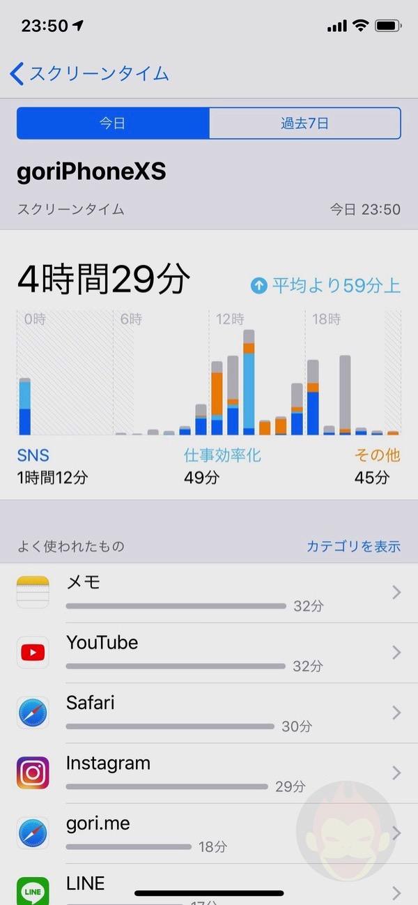 Smart-Battery-Case-Usage-10.jpg