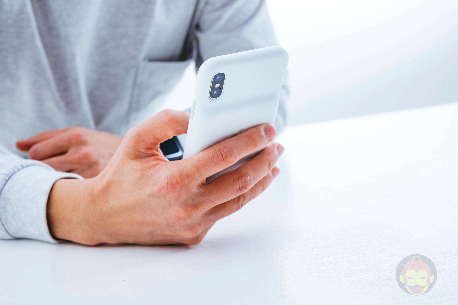 Smart-Battery-Case-for-iPhoneXS-Review-14.jpg