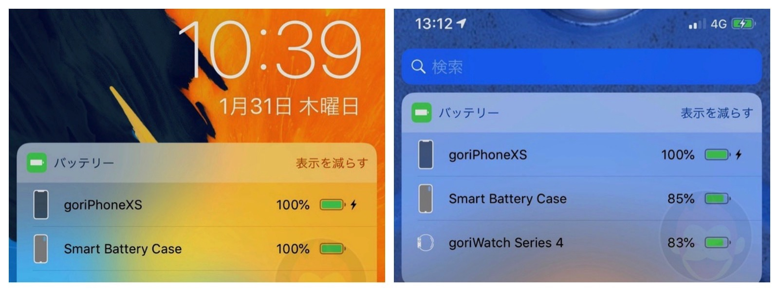 Smart-Battery-Disney-1.jpg
