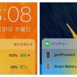 Smart-Battery-Disney-2.jpg