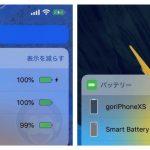 Smart-Battery-Everyday-1.jpg