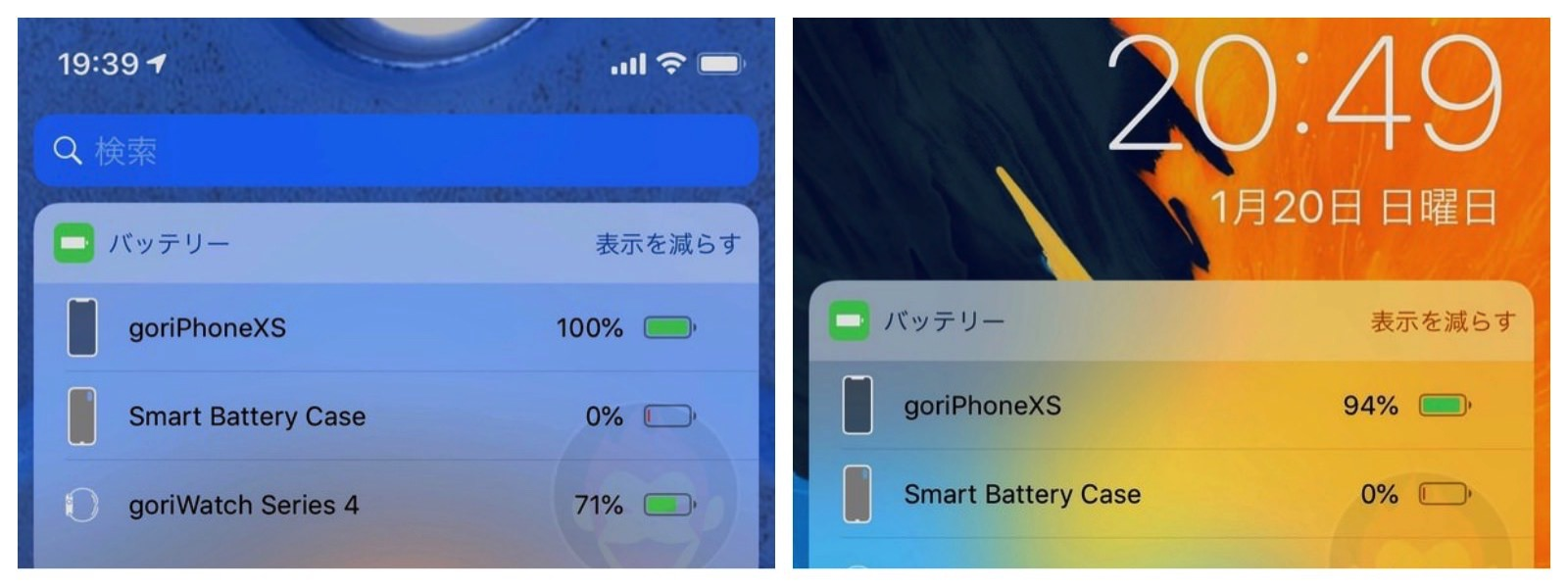 Smart Battery Everyday 3