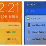 Smart-Battery-Everyday-4.jpg
