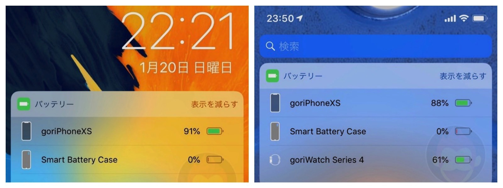 Smart Battery Everyday 4