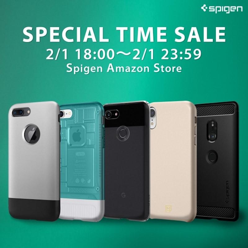 Spigen Time Sale
