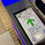 Suica-AutoCharge-iPhone-01.jpg