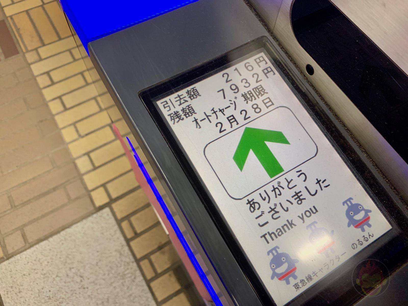 Suica-AutoCharge-iPhone-01.jpg