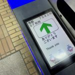 Suica-AutoCharge-iPhone-02.jpg