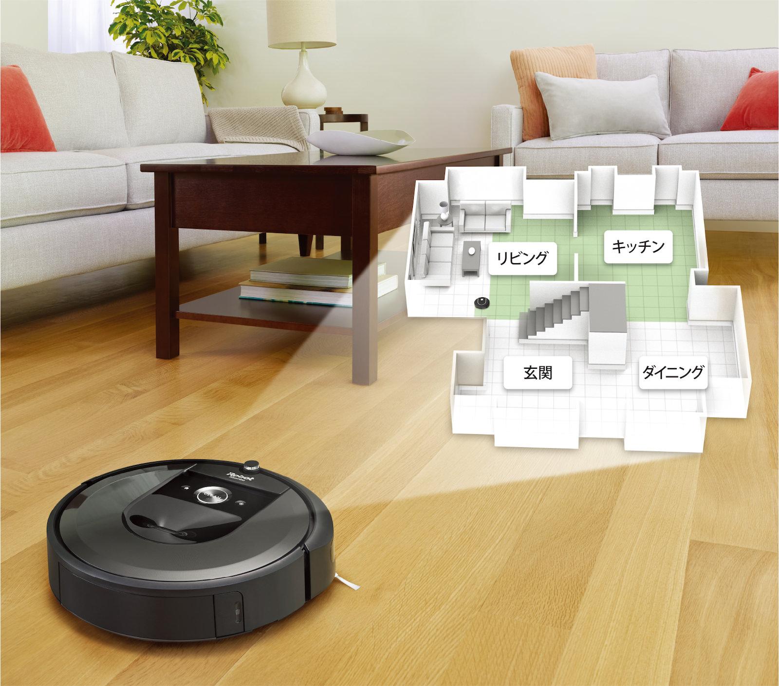 Roomba i7 2