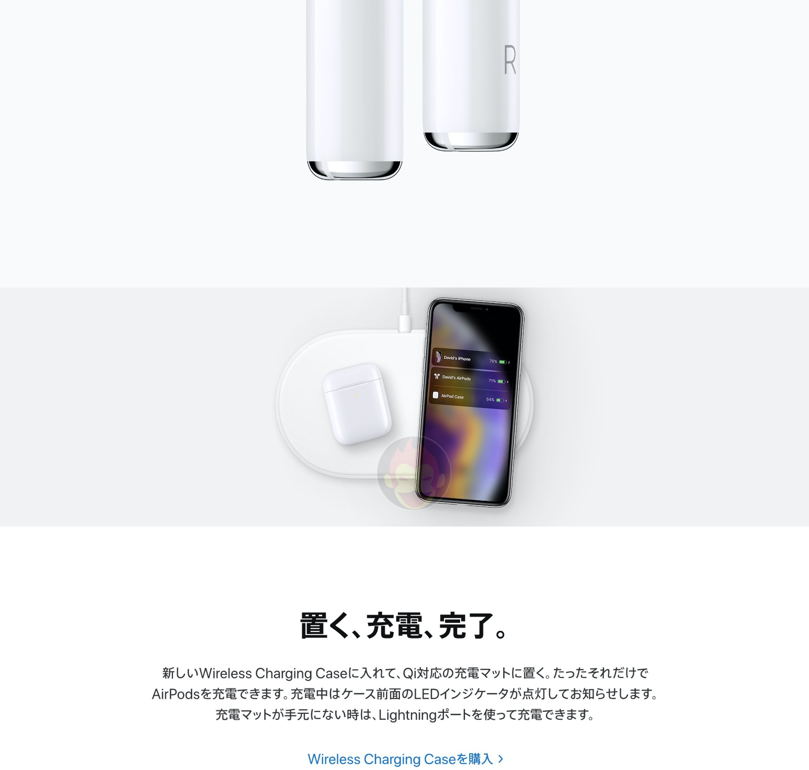 AirPods Japan Site Image