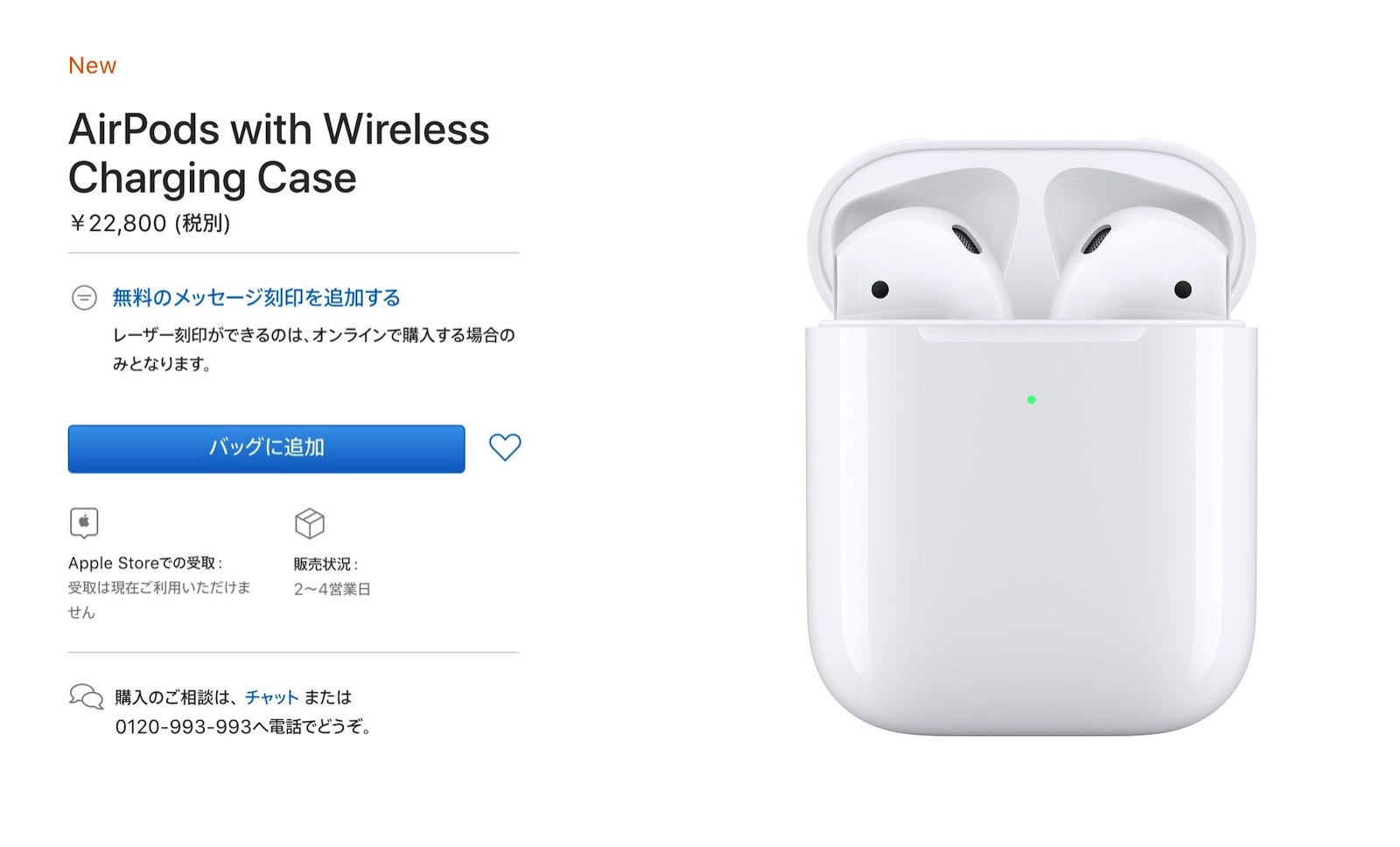 AirPods Wirelerss charging case