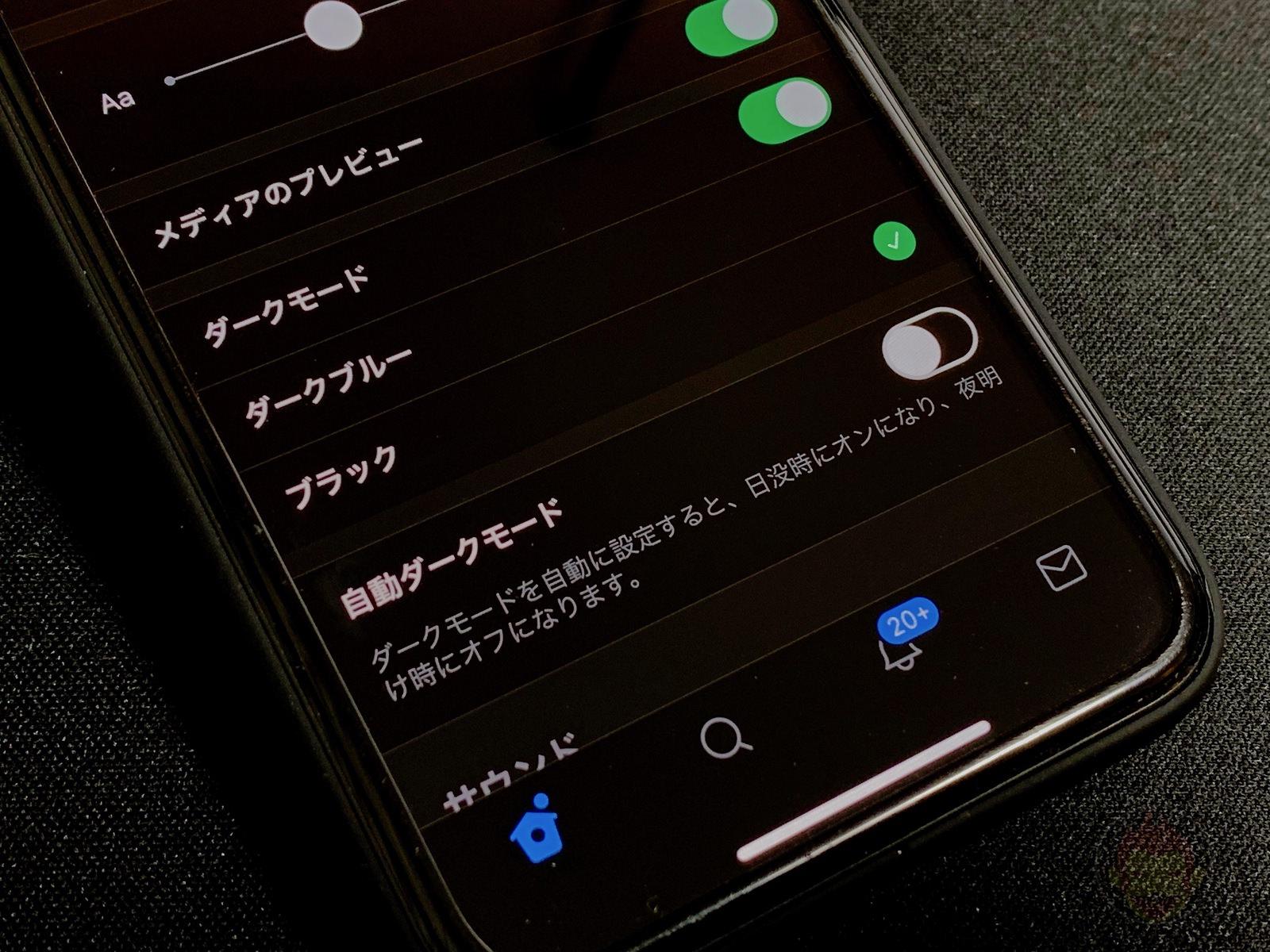 Complete Dark Mode for Twitter 01