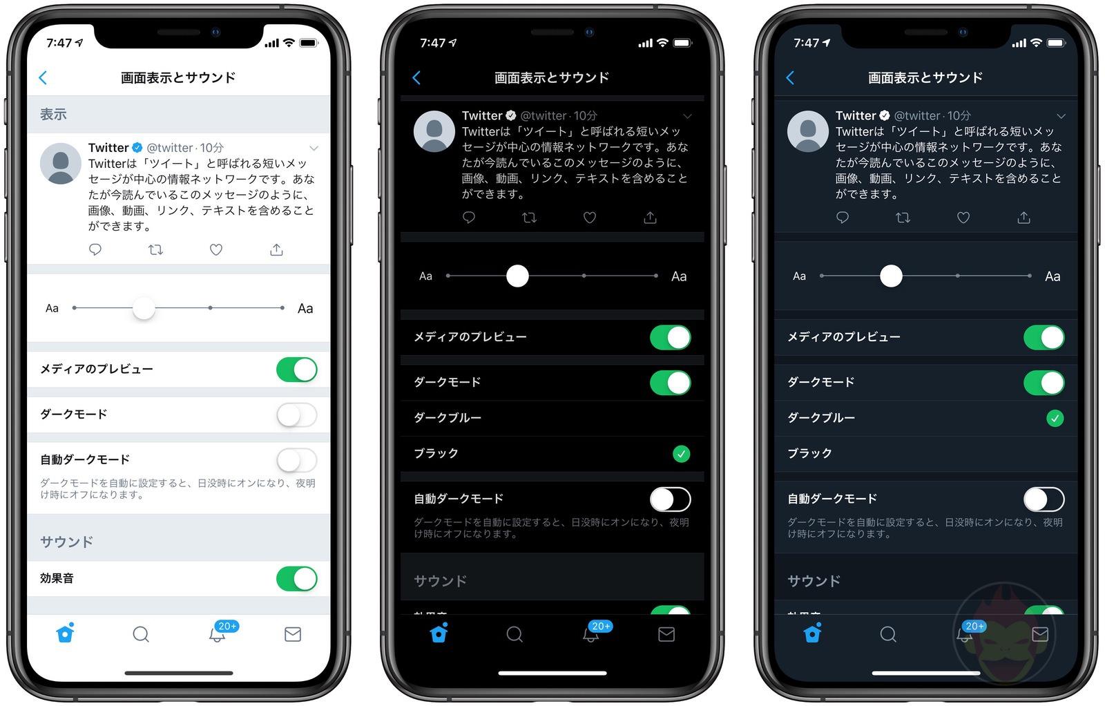 Complete Dark Mode for Twitter 02
