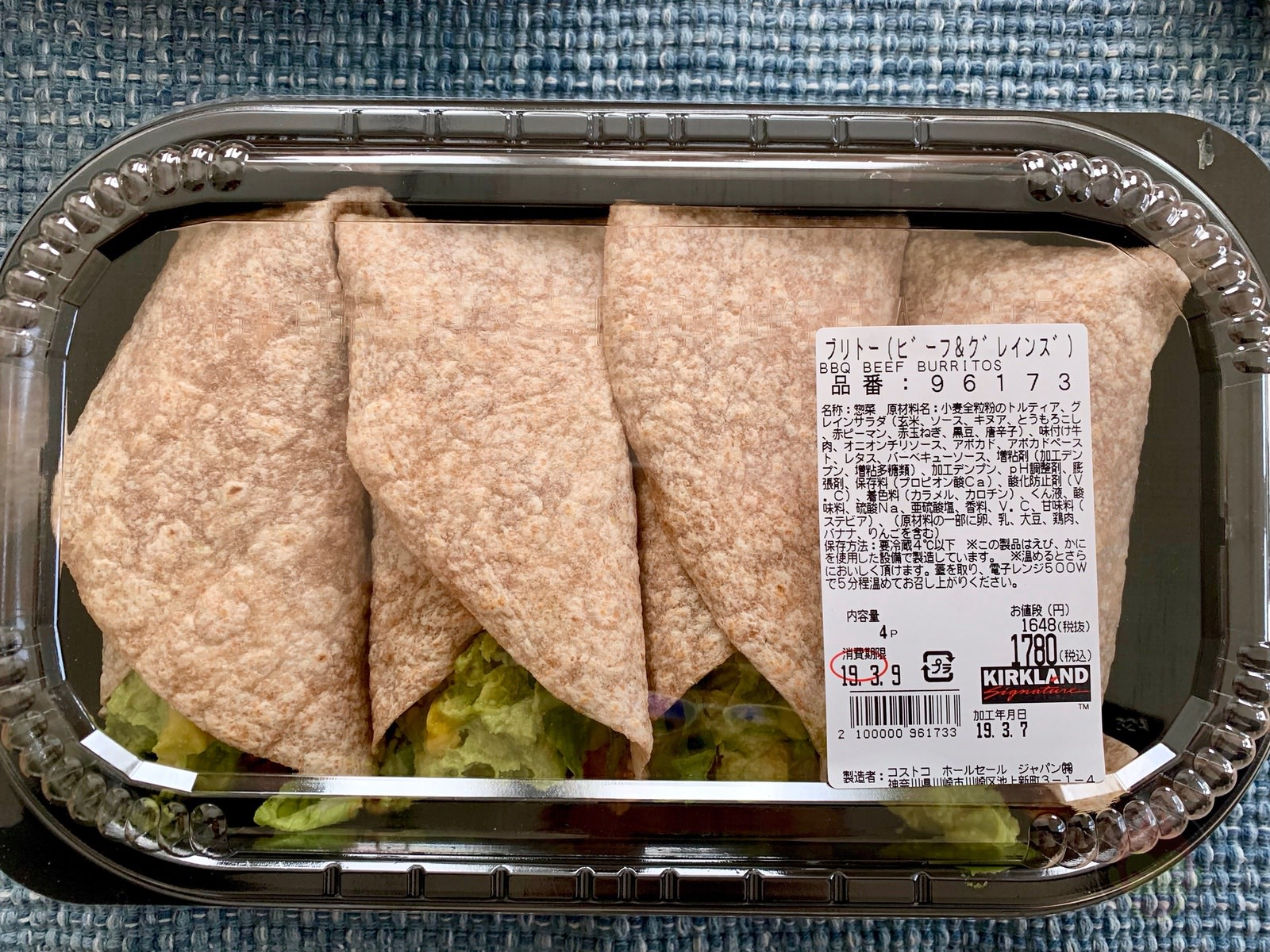 Costco BBQ Beef Burritos Beef and Grains 01