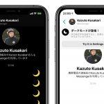 Facebook-Messenger-Dark-Mode.jpg
