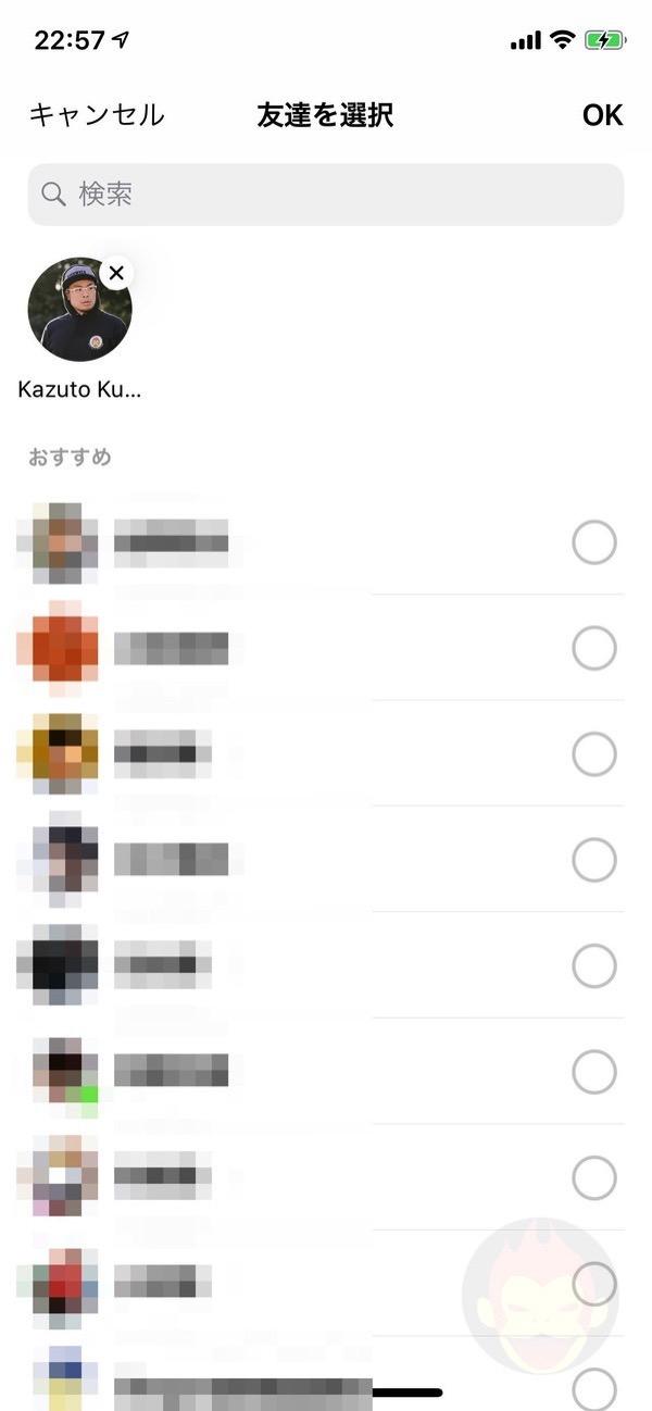 Facebook-Messenger-Dark-Mode-Settings-01.jpg