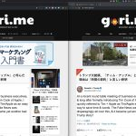 Google-Chrome-Comparison-01.jpg