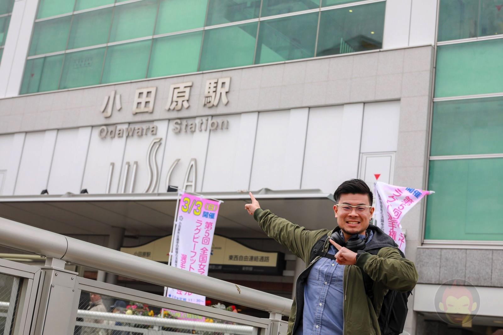 Hamee Office Odawara iFace iPhone Case 01
