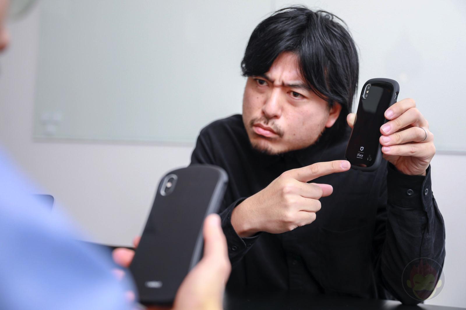 Hamee iFace iPhone Case PR 20