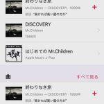 Lyrics-Search-on-Apple-Music-and-iTunes-Store-SS-02.jpg