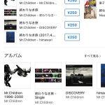 Lyrics-Search-on-Apple-Music-and-iTunes-Store-SS-03.jpg