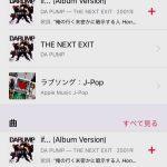 Lyrics-Search-on-Apple-Music-and-iTunes-Store-SS-05.jpg