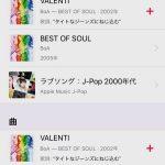 Lyrics-Search-on-Apple-Music-and-iTunes-Store-SS-06.jpg