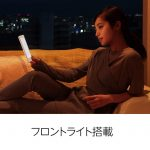 New-Kindle-Frontlight-Model-1.jpg