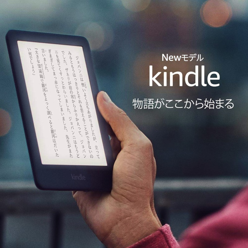 New Kindle Frontlight Model 3