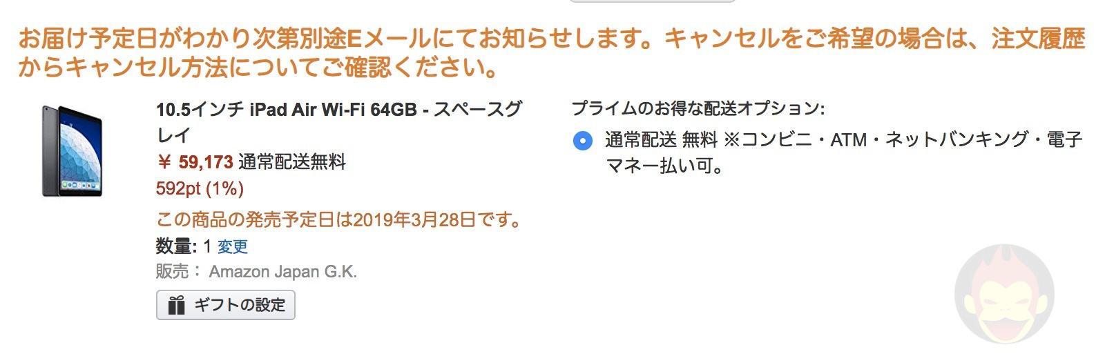 New-iPad-Air-on-Sale-at-Amazon-Preorder-01.jpg