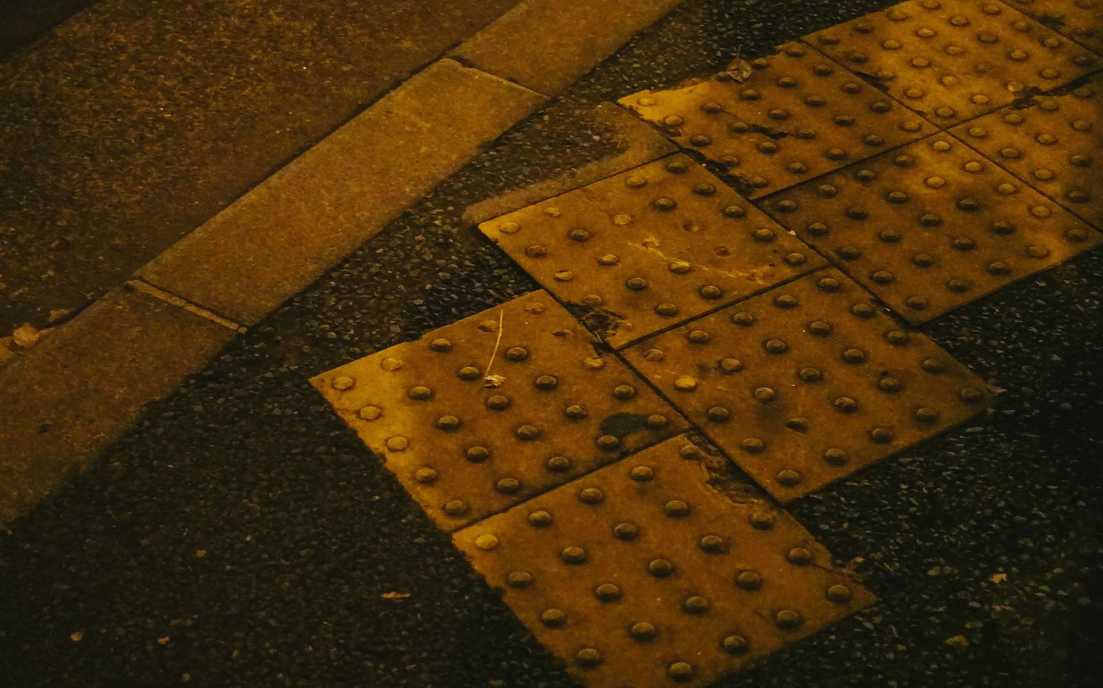 PAKSS00060 TP V Braille