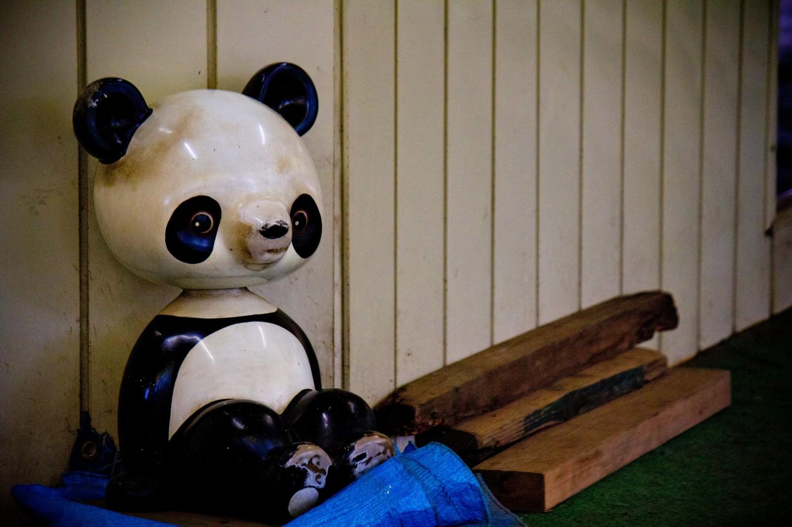 PPG uturonahyoujyounopanda TP V panda