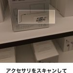 Self-Checkout-at-apple-store-03.jpg