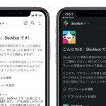Slack-Dark-Mode.jpg