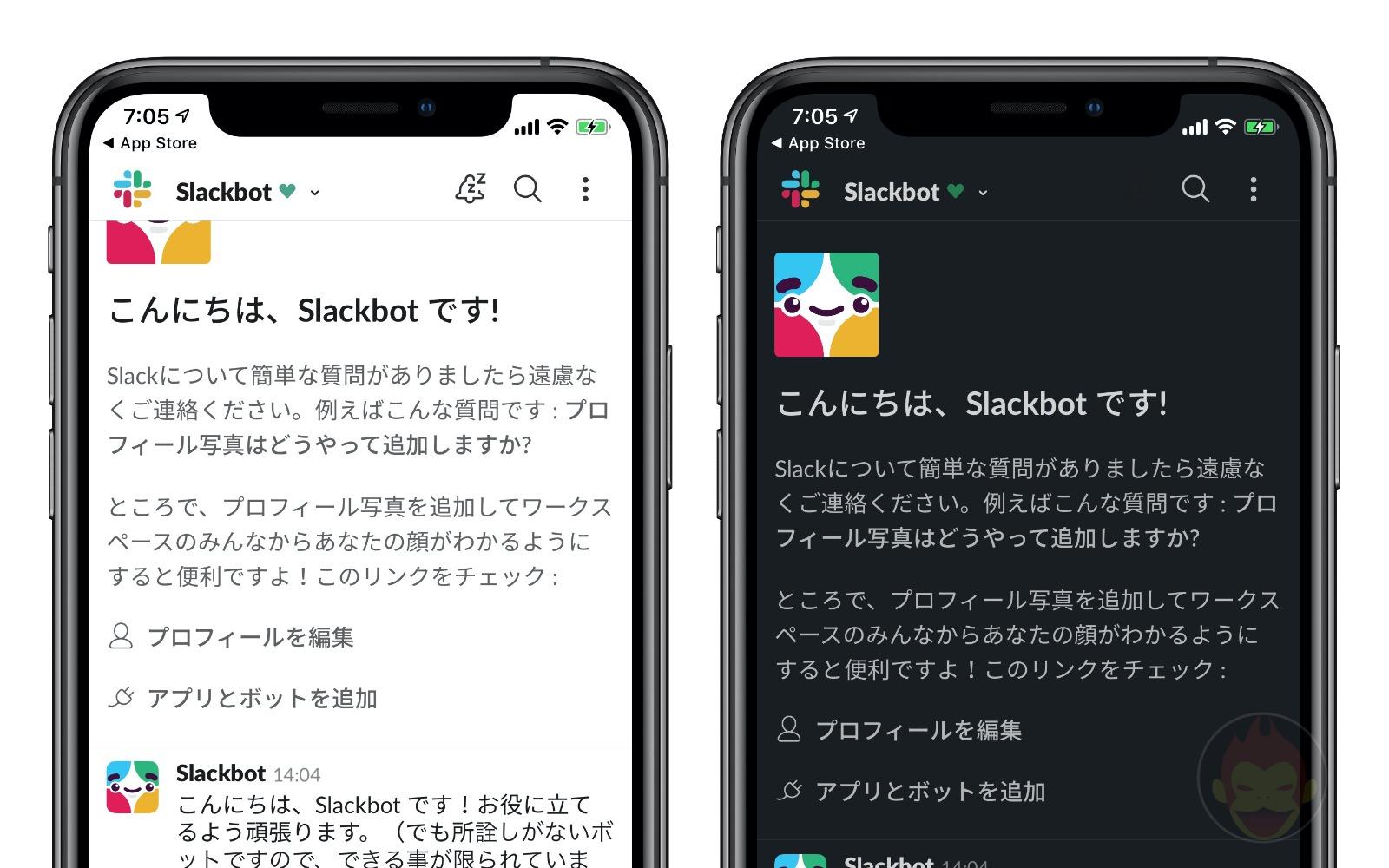 Slack Dark Mode
