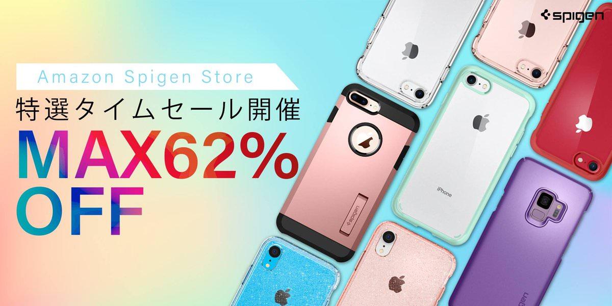 Spigen TimeSale Fes 62percent off sale