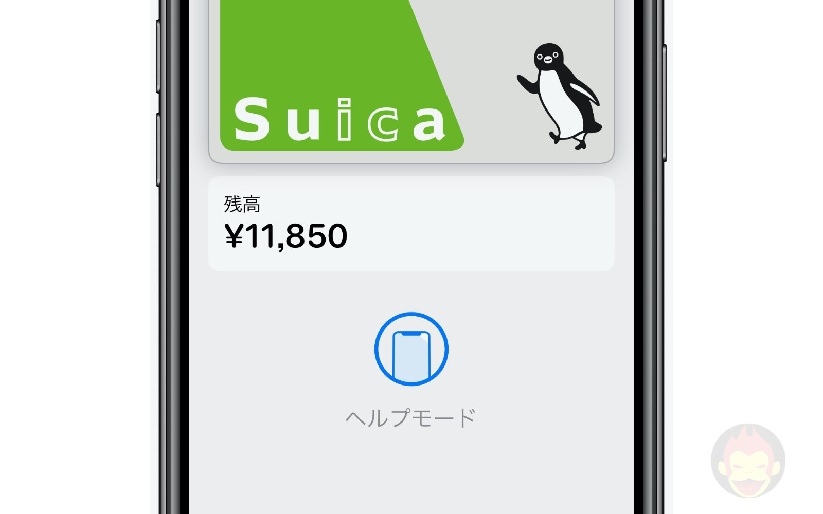 Suica Help Mode on iphone apple pay