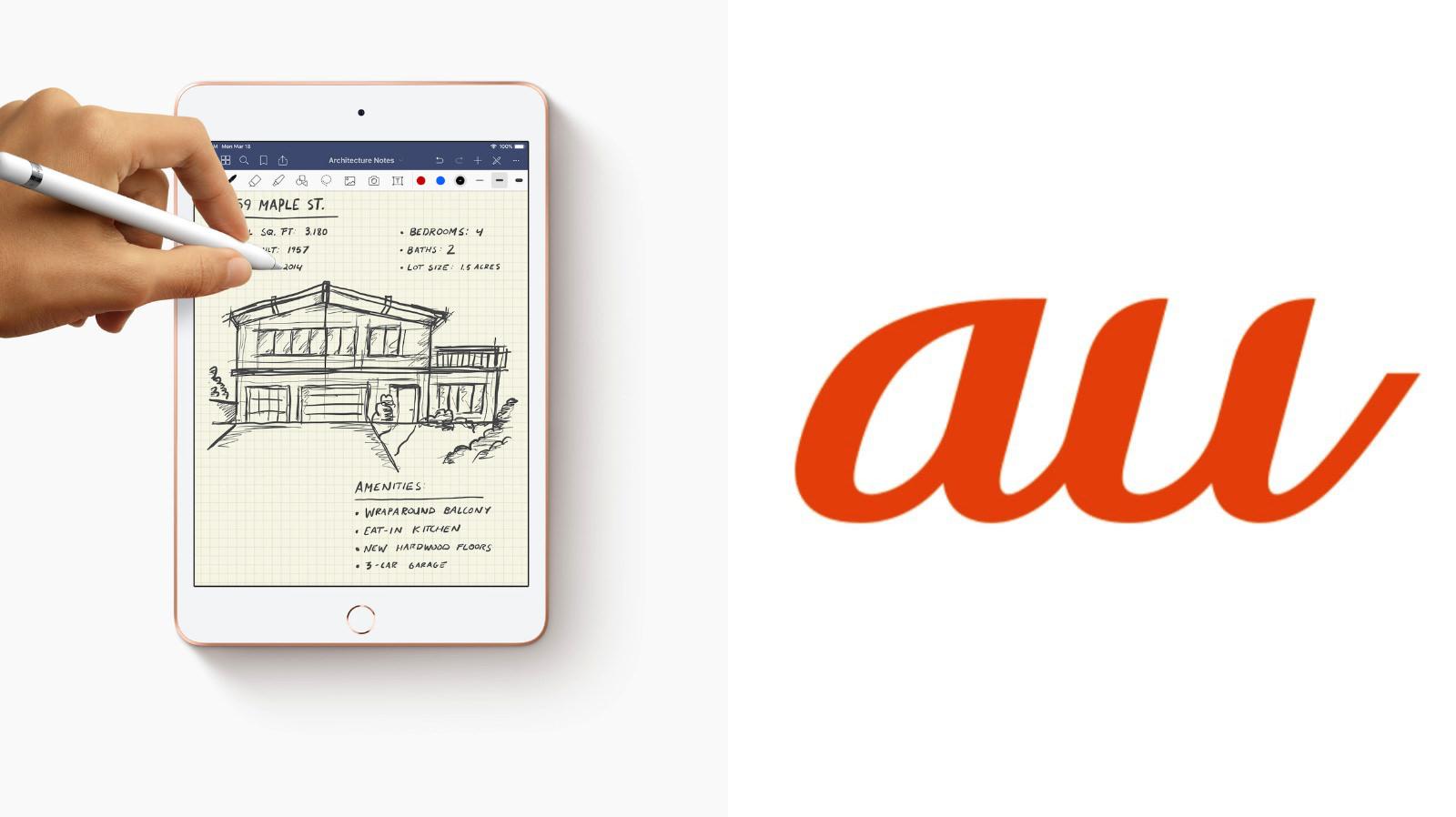 au-Pricing-for-ipad-air-and-mini.jpg
