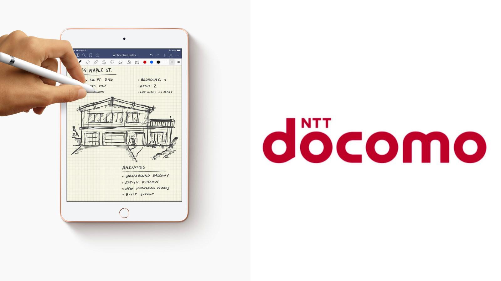 docomo-pricing-for-ipad-air-mini.jpg
