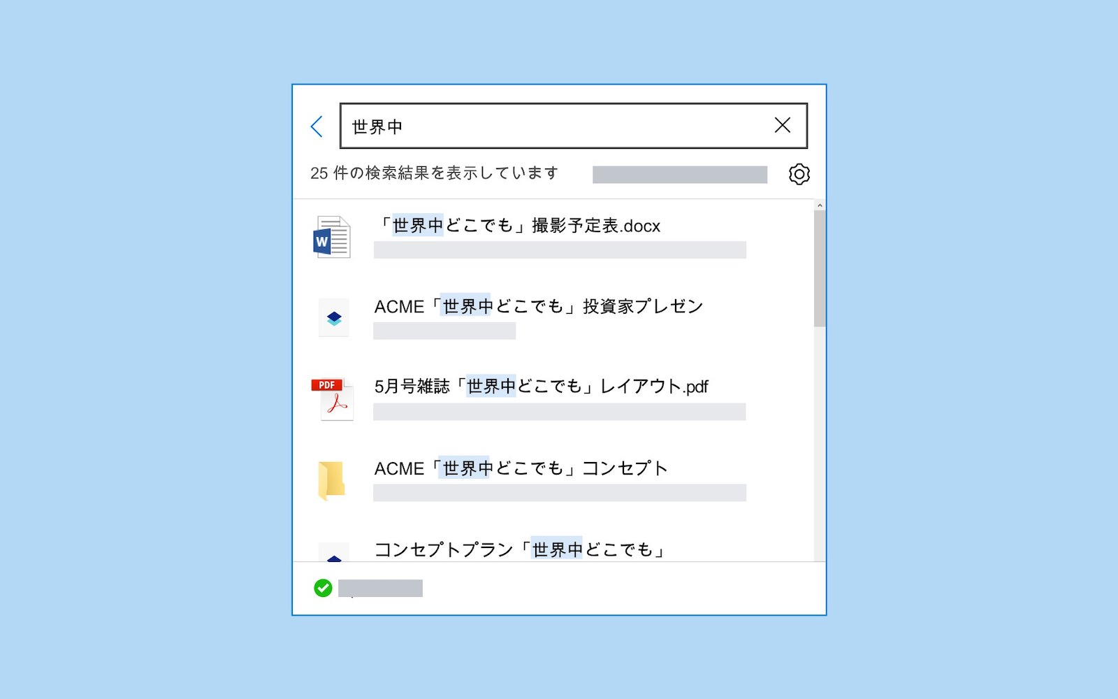 Dropbox file search 1