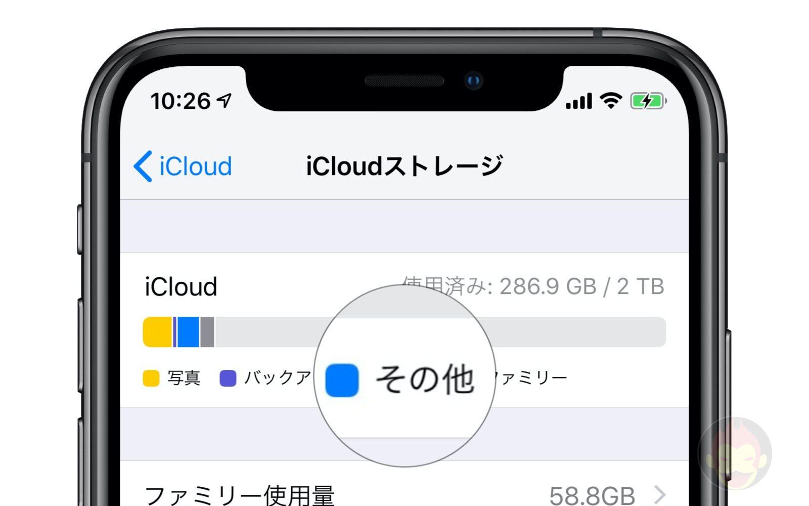 iCloud-Storage-Else.jpg