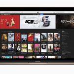iTunes-MacBook.jpg